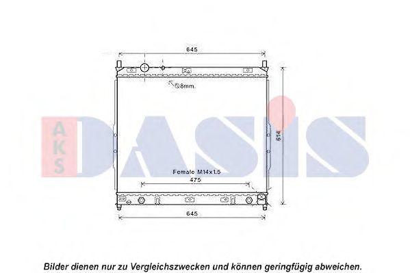 Радиатор, охлаждение двигателя AKS DASIS 510132N