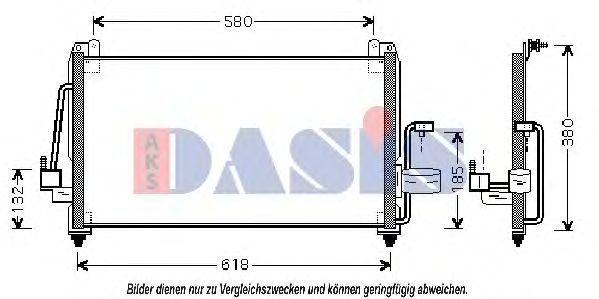 Конденсатор, кондиционер AKS DASIS 512006N