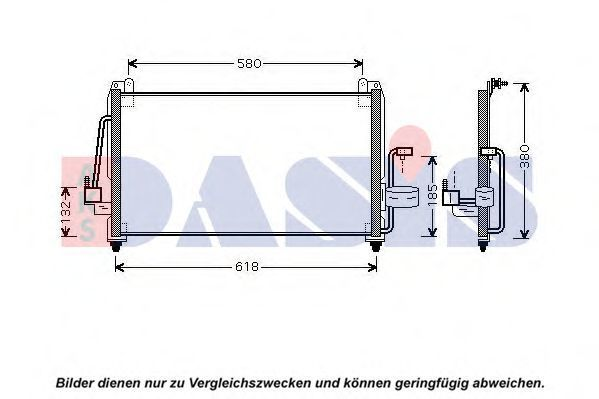 Конденсатор, кондиционер AKS DASIS 512015N