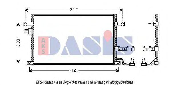 Конденсатор, кондиционер AKS DASIS 512021N