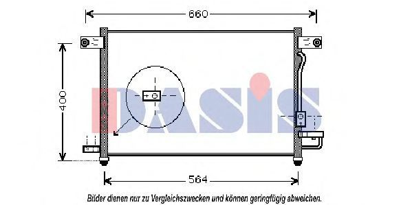 Конденсатор, кондиционер AKS DASIS 512022N