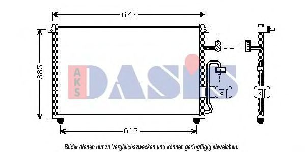 Конденсатор, кондиционер AKS DASIS 512023N