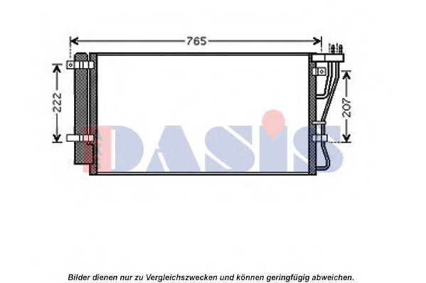 Конденсатор, кондиционер AKS DASIS 512035N