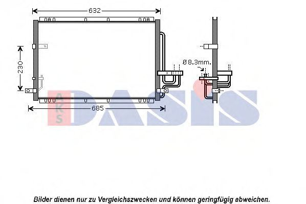 Конденсатор, кондиционер AKS DASIS 512036N