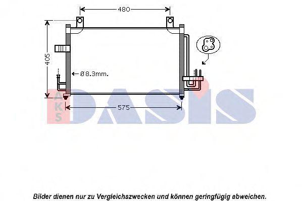 Конденсатор, кондиционер AKS DASIS 512038N