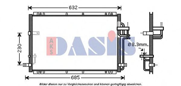 Конденсатор, кондиционер AKS DASIS 512039N