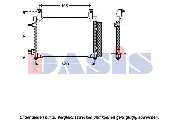 Конденсатор, кондиционер AKS DASIS 512043N