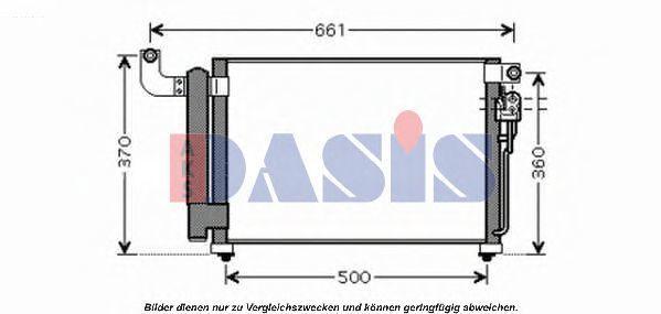 Конденсатор, кондиционер AKS DASIS 512044N