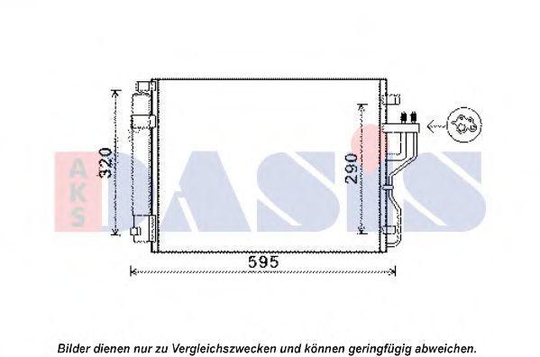Конденсатор, кондиционер AKS DASIS 512064N