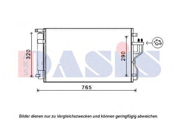 Конденсатор, кондиционер AKS DASIS 512065N