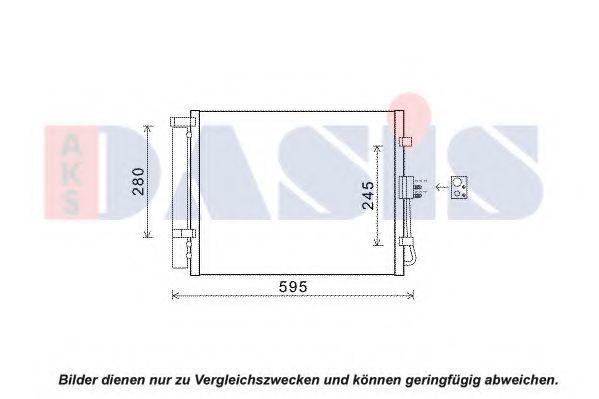 Конденсатор, кондиционер AKS DASIS 512068N