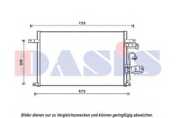 Конденсатор, кондиционер AKS DASIS 512074N