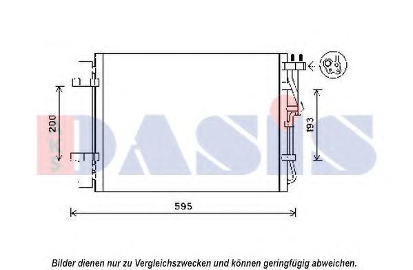 Конденсатор, кондиционер AKS DASIS 512077N