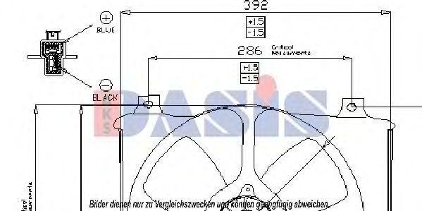 Вентилятор, охлаждение двигателя AKS DASIS 518032N