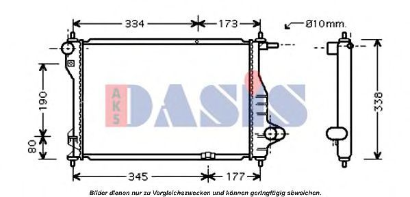 Радиатор, охлаждение двигателя AKS DASIS 520098N