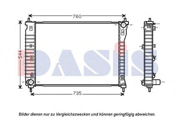 Радиатор, охлаждение двигателя AKS DASIS 520119N