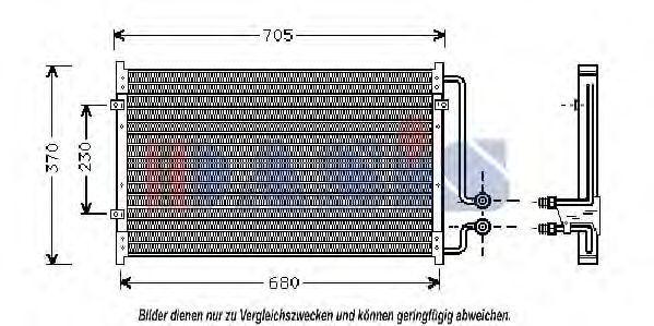 Конденсатор, кондиционер AKS DASIS 522018N