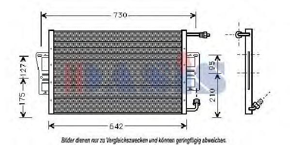 Конденсатор, кондиционер AKS DASIS 522032N