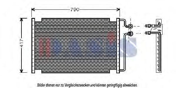 Конденсатор, кондиционер AKS DASIS 522033N