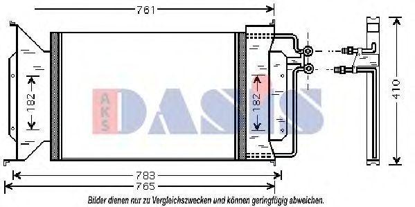 Конденсатор, кондиционер AKS DASIS 522035N