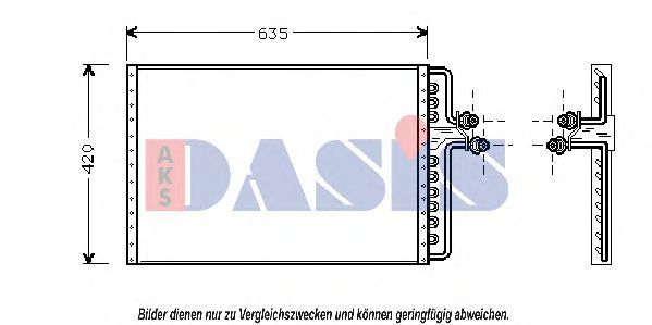 Конденсатор, кондиционер AKS DASIS 522039N