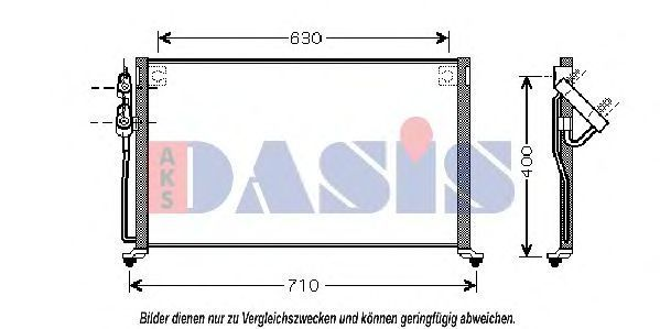 Конденсатор, кондиционер AKS DASIS 522046N
