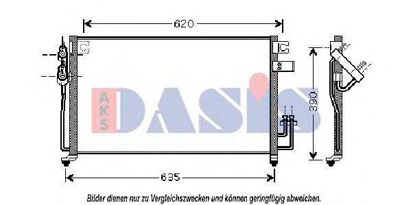 Конденсатор, кондиционер AKS DASIS 522047N