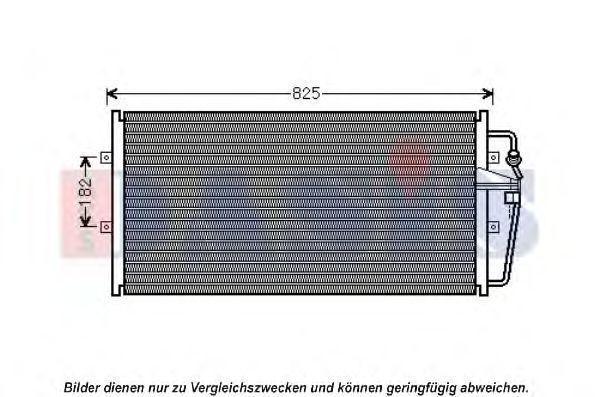 Конденсатор, кондиционер AKS DASIS 522066N