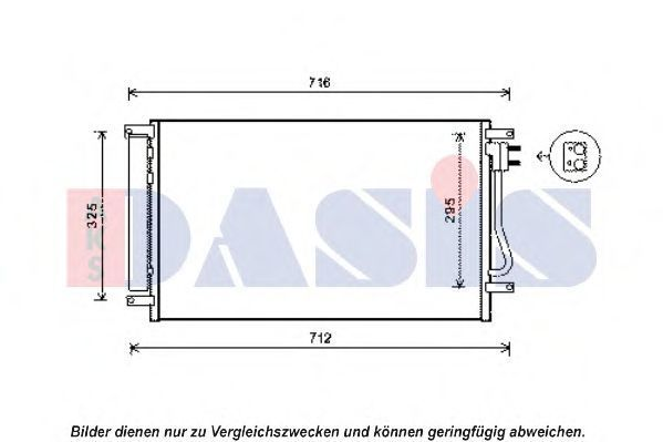 Конденсатор, кондиционер AKS DASIS 522067N