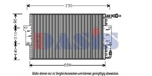 Конденсатор, кондиционер AKS DASIS 522080N