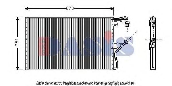Конденсатор, кондиционер AKS DASIS 522130N