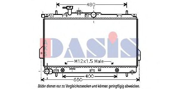 Радиатор, охлаждение двигателя AKS DASIS 560000N