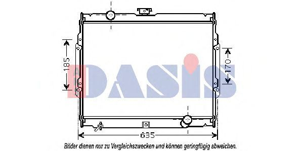Радиатор, охлаждение двигателя AKS DASIS 560021N
