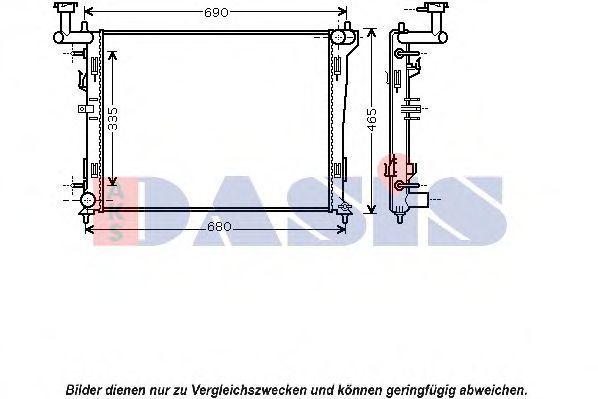 Радиатор, охлаждение двигателя AKS DASIS 560032N