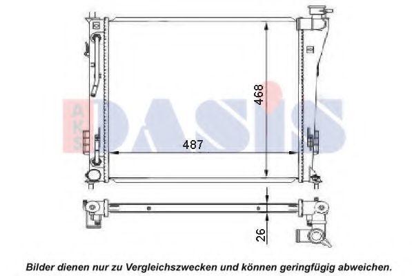 Радиатор, охлаждение двигателя AKS DASIS 560076N