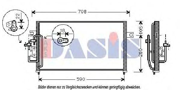 Конденсатор, кондиционер AKS DASIS 562000N