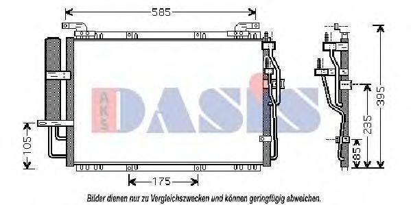 Конденсатор, кондиционер AKS DASIS 562001N