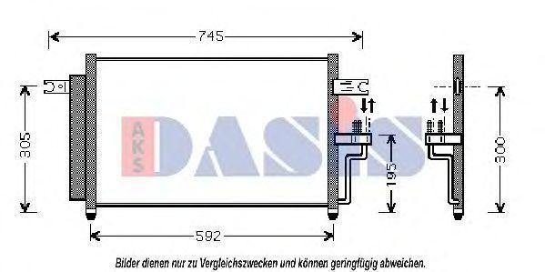 Конденсатор, кондиционер AKS DASIS 562003N