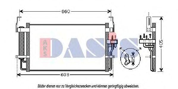 Конденсатор, кондиционер AKS DASIS 562008N