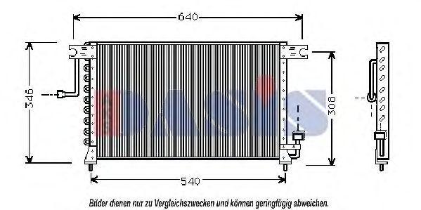 Конденсатор, кондиционер AKS DASIS 562010N