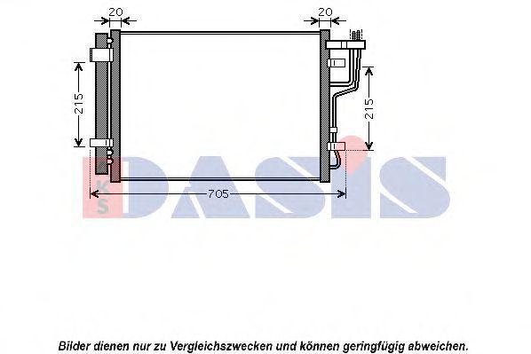 Конденсатор, кондиционер AKS DASIS 562012N