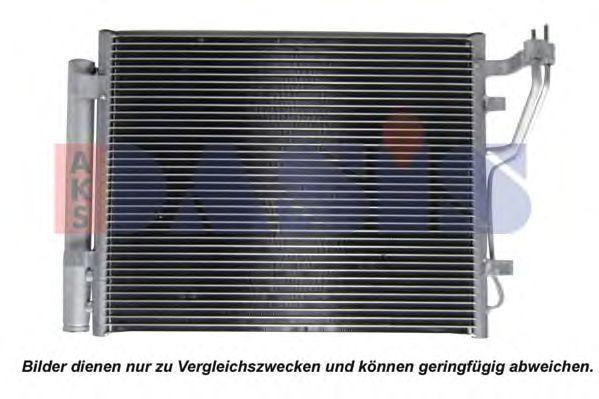 Конденсатор, кондиционер AKS DASIS 562013N