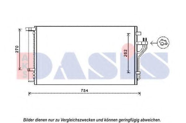 Конденсатор, кондиционер AKS DASIS 562033N