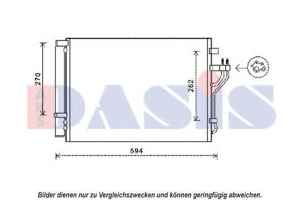 Конденсатор, кондиционер AKS DASIS 562034N
