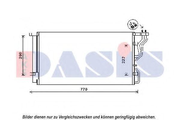 Конденсатор, кондиционер AKS DASIS 562035N