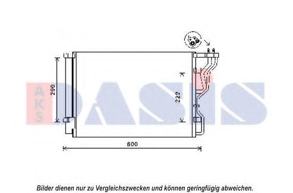 Конденсатор, кондиционер AKS DASIS 562036N