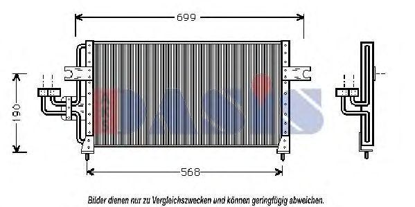 Конденсатор, кондиционер AKS DASIS 562070N