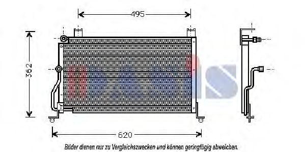 Конденсатор, кондиционер AKS DASIS 562090N