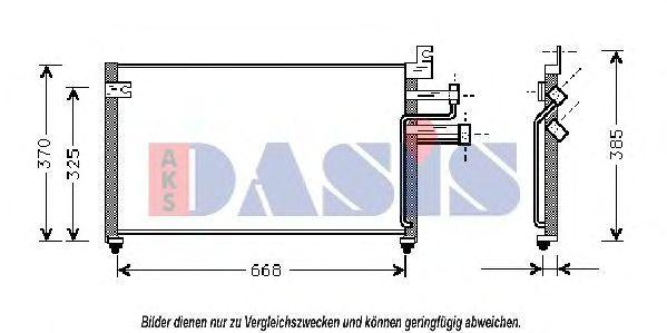 Конденсатор, кондиционер AKS DASIS 562130N