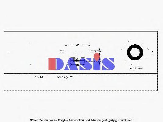Крышка, радиатор AKS DASIS 751647N